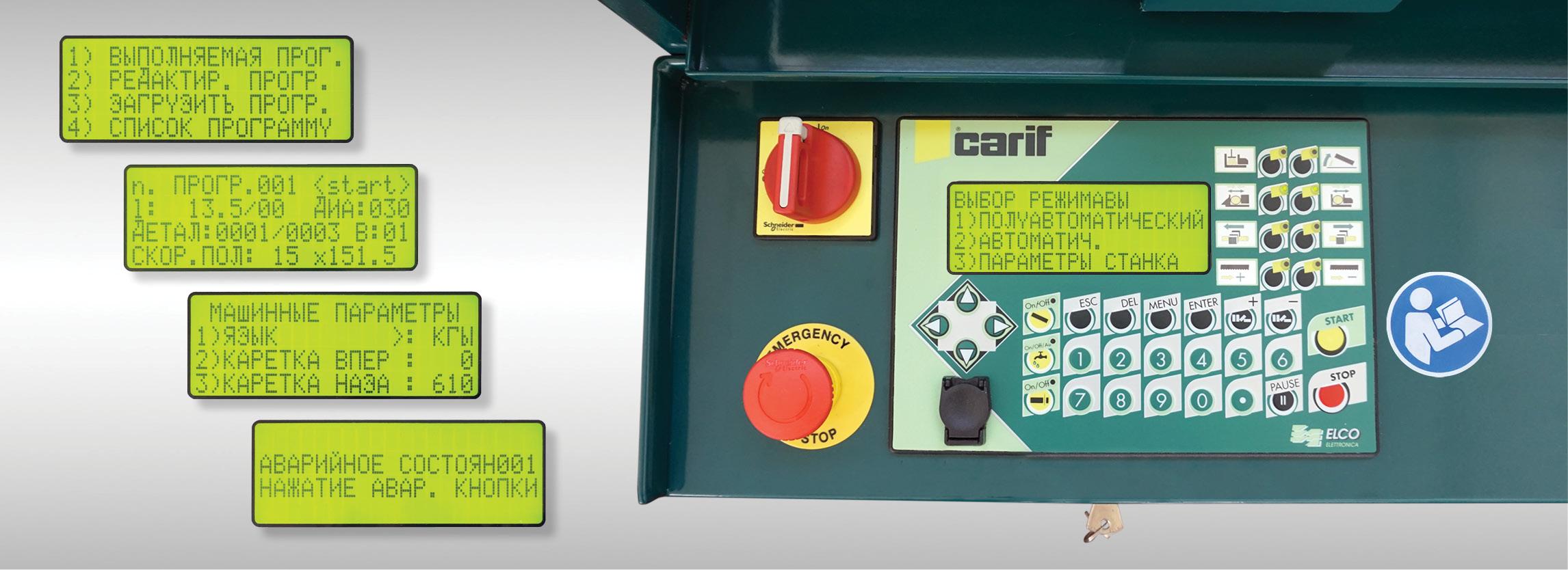 slide-display-ba-cnc_ru